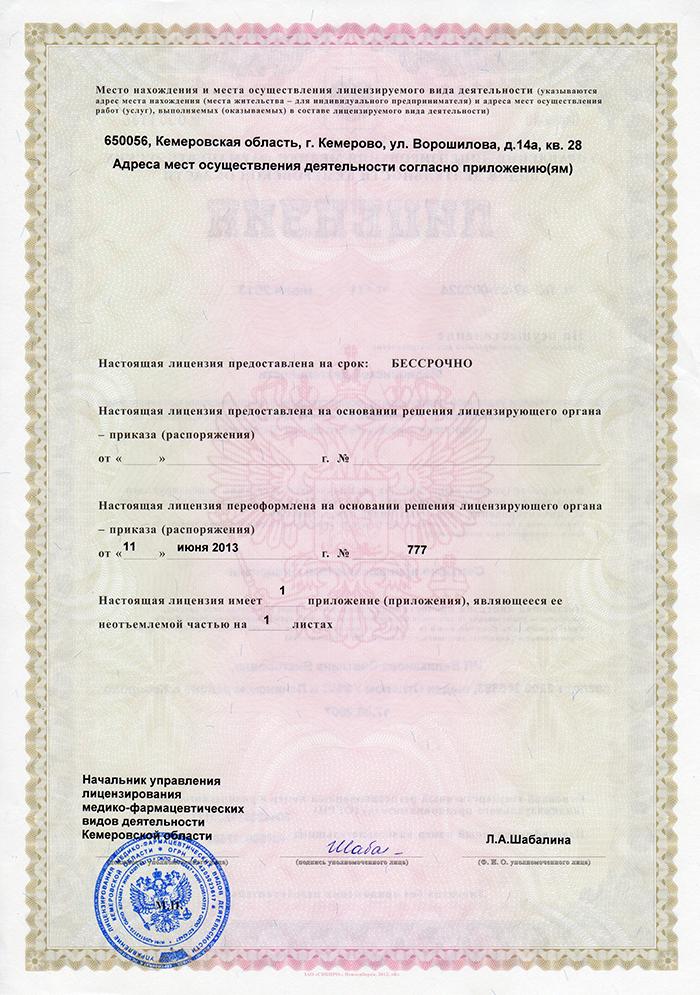 sertif-img